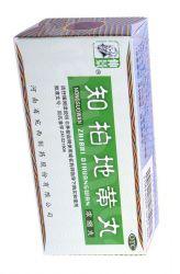Wanxi BWH5.9 ─ 1449 ─ Stärkung der Niere 200 Stücke