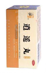 Wanxi HAX5.9 ─ 2249 ─ Entspannung 200 Stück