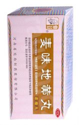 Wanxi WBO1.8 ─ 1888 ─ Nähren Yin Niere, Leber und Lunge 200 Stück