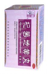 Wanxi WBO7.9 ─ 2009 ─ Stärkung der Augen und Ohren 200 Stück