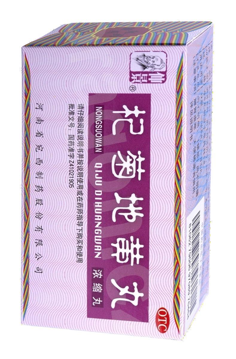 Pragon Wanxi pokroutky WBO7.9