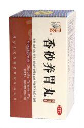 Wanxi WCX4.8 ─ 1608 ─ Stärkung der Magen 200 Stück