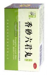 Wanxi WCX4.9 ─ 1609 ─ Stärkung der Milz und Magen Harmony 200 Stück