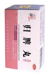 Wanxi WLH1.9 ─ 1729 ─ Zirkuliert Blut 200 Stück
